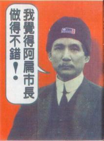 chinafathermrsunwen