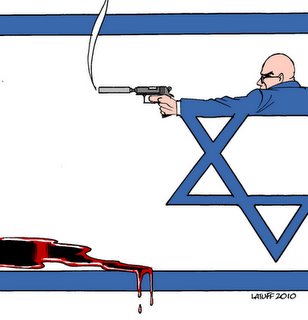 mossad2bcartoon